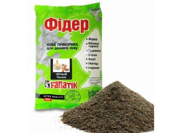 Прикормка ФИДЕР черный чеснок, 900 гр PRF_BG Фанатик