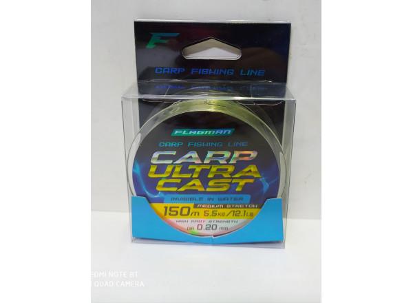 Леска Carp Ultra Cast 150m 0.20