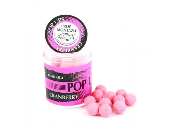 """Бойлы POP UPS """"Клюква-Cranberry""""(10мм)Проф монтаж"""