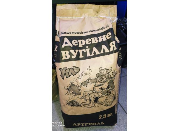 Уголь древесный для гриля 2,5кг